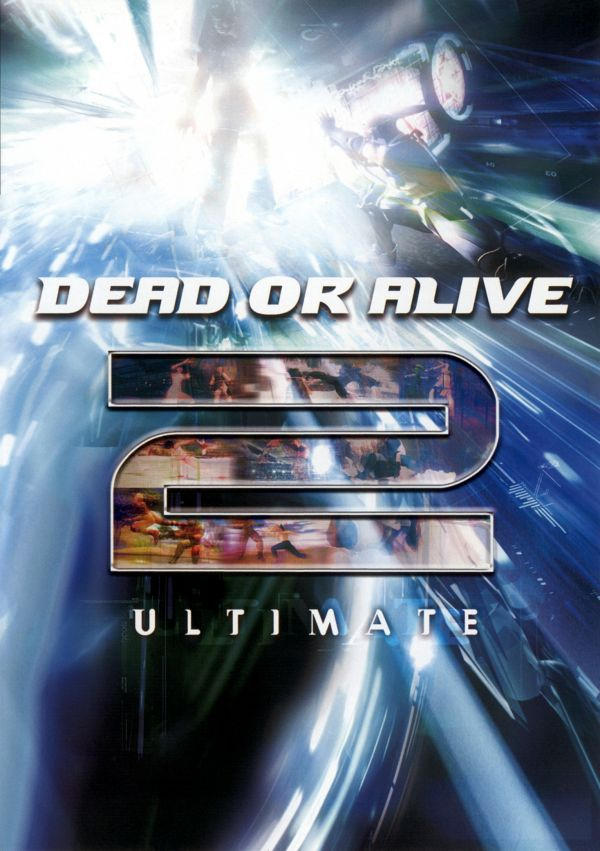 Dead Or Alive 2 Ultimate Xbox For Xbox Original